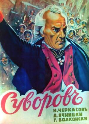 Suvorov 1940