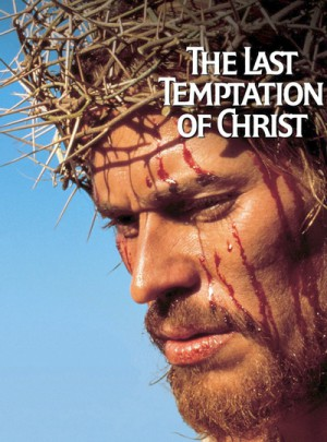 The Last Temptation of Christ 1988 Criterion Collection
