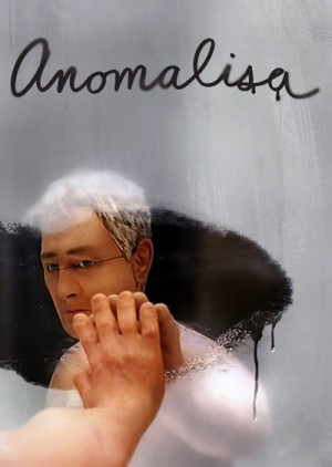 Anomalisa 2015