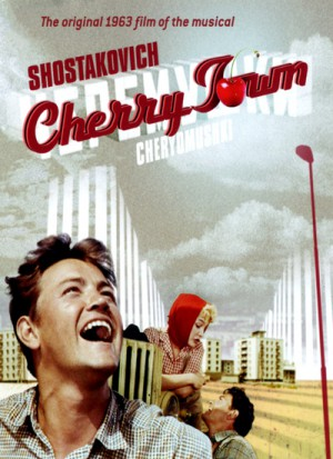 Cheryomushki 1962