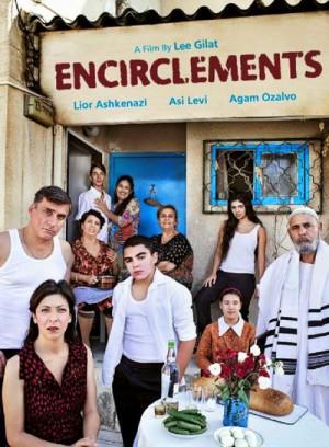 Hakafot / Encirclements (2014) DVD9