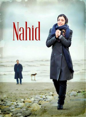 Nahid 2015