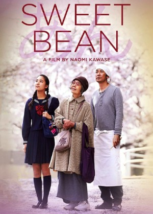 An / Sweet Bean (2015) DVD9 and Blu-Ray Eureka! - Masters of Cinema