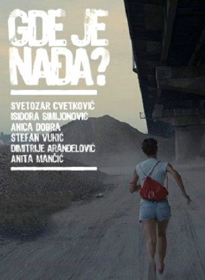 Gde je Nadja? / Where Is Nadia? (2013) DVD5