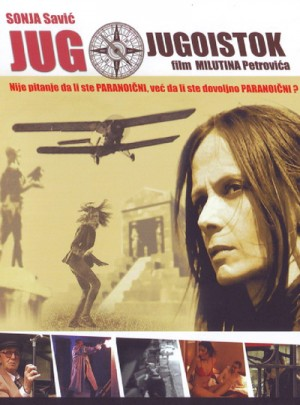 Jug jugoistok / South by Southeast (2005) DVD5