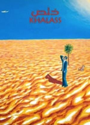 Khalass 2007