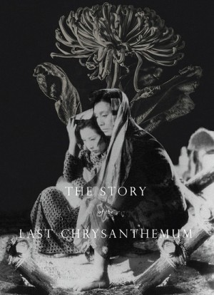 The Story of the Last Chrysanthemum 1939 Criterion Collection