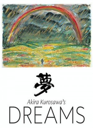 Dreams 1990 Criterion Collection