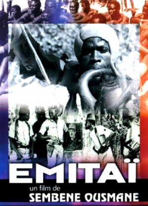 Emitai / God of Thunder / Hementhal (1971) DVD5