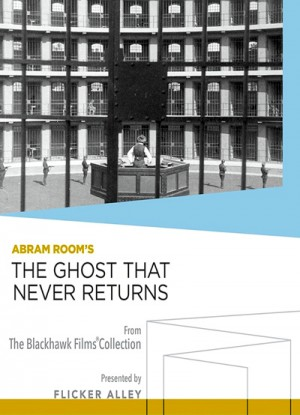 The Ghost That Never Returns 1929