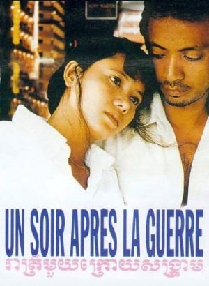 Un soir apres la guerre / One Evening After the War (1998) DVD9