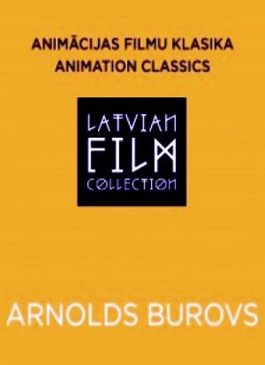 Arnolds Burovs Animation classics