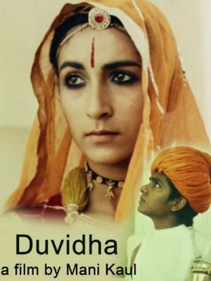 Duvidha 1973
