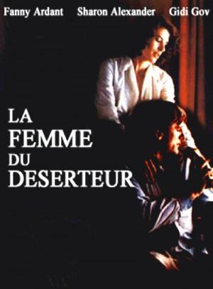 La femme du deserteur / Isha Zara / The Deserter's Wife (1991) DVD9