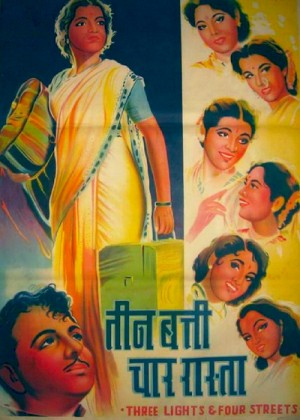 Teen Batti Char Raasta / Three Lights And Four Streets (1953) DVD9