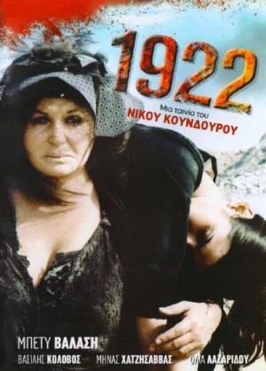 1922 1978
