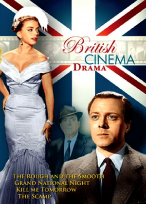 British Cinema Drama Collection
