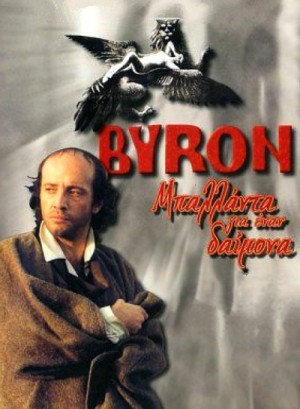 Byron Ballad for a Daemon 1992