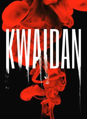 Kwaidan 1964 Criterion Collection