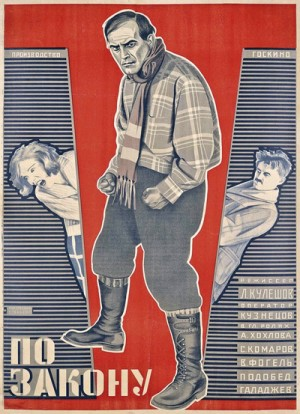 Po zakonu 1926 Edition Filmmuseum 63