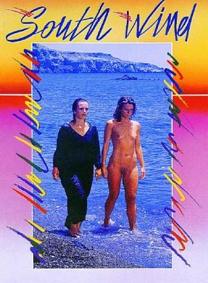 Ostria To telos tou paihnidiou 1984