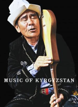 Tengir-Too Mountain Music from Kyrgyzstan