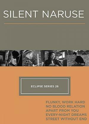 Eclipse Series 26 Silent Naruse