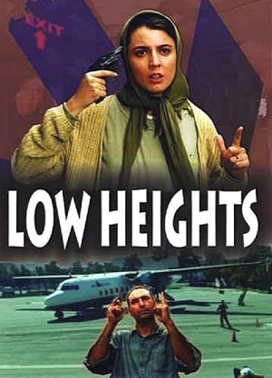 Low Heights 2002