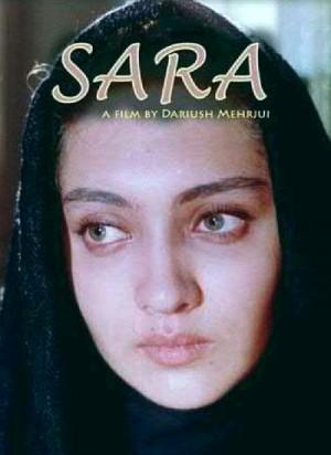Sara 1993