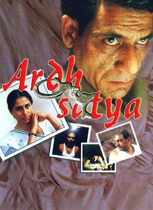 Ardh Satya 1983