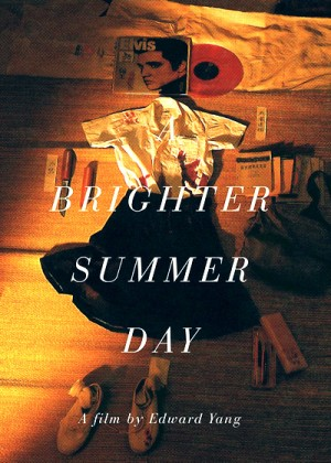 A Brighter Summer Day 1991 Criterion Collection