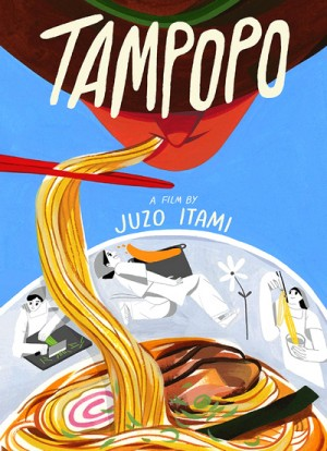 Tampopo 1985 Criterion Collection