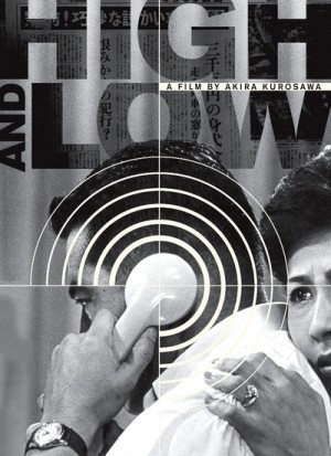 High and Low 1963 Criterion Collection