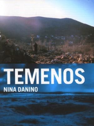 Temenos 1998