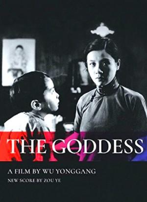 The Goddess 1934