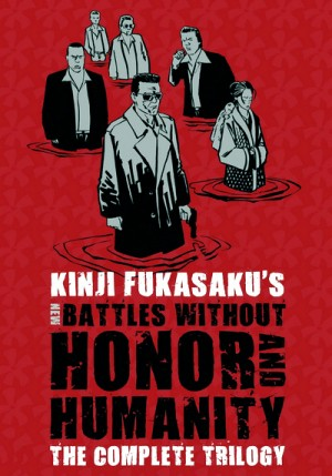 New Battles Without Honor and Humanity The Complete Trilogy