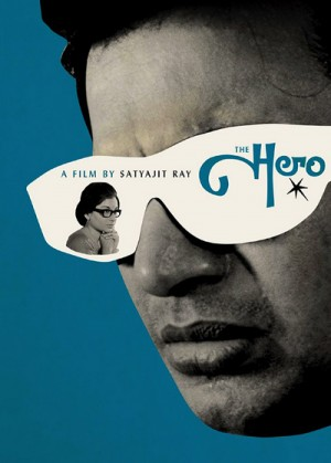 The Hero 1966 Criterion Collection