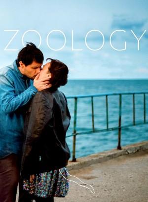Zoologiya 2016