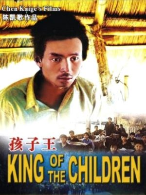 King of the Children 1987