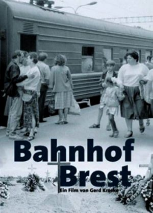 Bahnhof Brest 1994