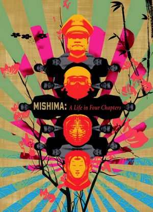 Mishima: A Life in Four Chapters (1985) Criterion Collection