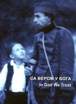 Sa verom u Boga 1932