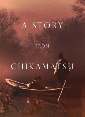 A Story from Chikamatsu 1954