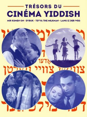 Tresors du cinema Yiddish