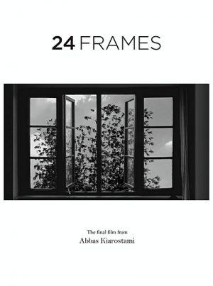 24 Frames 2017
