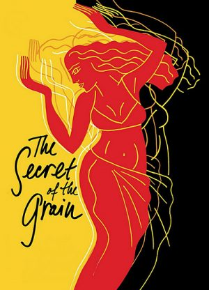 The Secret of the Grain 2007