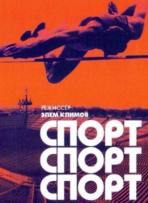 Sport, sport, sport 1970