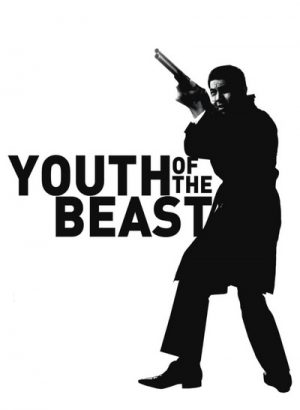 Youth of the Beast 1963